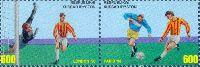 Чемпионат Европы-по футболу в Англии'96, Чемпионат Мира во Франции'98, 2м в сцепке; 600 руб х 2