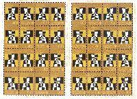 Чемпионат Мира по Шахматам, Элиста'96, 2 М/Л из 8 серий