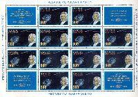 Исследование кометы Галлея, М/Л из 12м и 4 купонов; 900 руб х 12