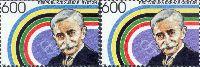 100-летие Олимпийских игр, 2м; 600 руб х 2
