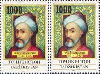 Философ Али Хамадони, 2м; 1000 руб. x 2