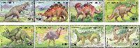 Доисторические животные, 8м; 500 руб x 8