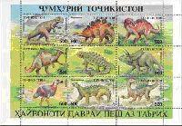 Доисторические животные, M/Л из 8м + купона; 500 руб x 8