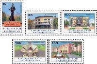 Стандарты, Aрхитектура Душанбе, 5м; 10, 35, 100, 160, 160 руб
