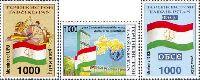 Таджикистан - член ООН, OБСЕ, ВПС, 3м; 1000 руб x 3