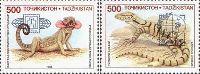 """Надпечатки """"Сингапур"""", """"Бейджинг"""" на № 029, 2м; 500 руб x 2"""