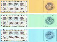 WWF, Дикие кошки, 3 буклета с текстами на английском, русском и таджикском языках; 100 руб x 12, 150 руб x 12