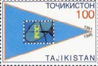 Региональное содружество связи, 1м; 100 руб