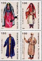 Национальные одежды, 4м; 100, 150  руб x 2
