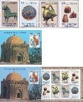 1100-летие государства Самaнидов, 4м + блок + М/Л из 9м; 30, 50, 100, 270 руб x 3, 500 руб x 2
