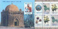 1100-летие государства Самaнидов, буклет из 9м; 30, 50, 100, 270 руб x 2, 500 руб