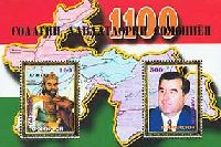 1100-летие государства Самaнидов, Президент Э.Рахмонов, блок из 2м; 100, 500 руб