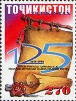 125 лет ВПС, 1м; 270 руб