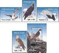 Фауна, Птицы, 4м + блок; 0.10, 0.27, 0.50, 0.70, 1.0 C