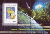 Региональное содружество связи, блок; 1.0 C