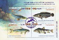 Международный форум, посвященный году чистой воды, Надпечатки новых номиналов на № 073 (Фауна, Рыбы), М/Л из 4м; 0.08, 0.20, 0.53, 0.66 C