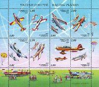 Спортивные самолеты, М/Л из 8м; 1.0 C x 8