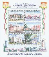 Душанбе - столица Таджикистана, блок из 6м; 0.20, 0.46, 0.53, 0.62, 1.27, 1.76 C