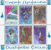 Душанбинский цирк, М/Л из 6м; 0.20, 0.50, 1.0, 1.10, 1.50, 1.70 C