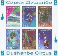 Душанбинский цирк, беззубцовый, М/Л из 6м; 0.20, 0.50, 1.0, 1.10, 1.50, 1.70 C