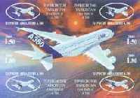 Аэробус А 310, 4м в квартблоке беззубцовые; 1.50, 1.80 C x 2