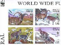 WWF, 4м в квартблоке беззубцовые; 1.0, 1.45, 1.70, 2.25 C