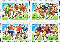 Кубок мира по футболу, Германия'06, 4м в квартблоке; 1.50, 1.50, 1.50, 2.0 C