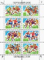 Кубок мира по футболу, Германия'06, M/Л из 2 серий
