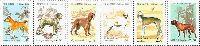 Фауна, Собаки, 6м; 0.20, 0.55, 0.75, 1.0, 2.0, 3.0 C