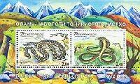 Фауна, Змеи, блок из 2м; 2.0 С х 2