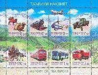 История транспорта, М/Л из 8м; 50, 60, 70, 80, 90с, 1.50, 1.70, 2.0 C