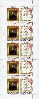 Русский центр в Таджикистане, Красные надпечатки на № 064 (А.С.Пушкин), М/Л из 5 серий