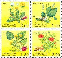 Растения и Насекомые, 4м в квартблоке; 1.50, 2.0 C x 2