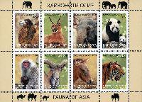 Фауна, Звери Азии, М/Л из 8м; 1.0, 1.50, 2.0, 2.30 C x 2