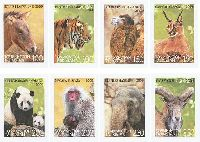 Фауна, Звери Азии, 8м беззубцовые; 1.0, 1.50, 2.0, 2.30 C x 2