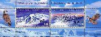 Ледники Таджикистана, блок из 2м; 4.0 С х 2