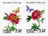 Флора, Пионы, 2м в сцепке беззубцовые; 2.0, 3.20 С