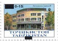 Надпечатка на № 024 (Архитектура Душанбе, 35), 1м; 0.15 С