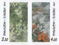 Флора, Цветение абрикоса, 2м в сцепке беззубцовые; 3.50, 4.0 С