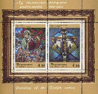 Живопись Таджикистана, блок из 2м; 4.0 С x 2