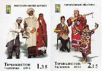 Народные костюмы, 2м беззубцовые; 1.35, 2.15 C