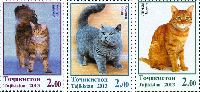 Фауна, Кошки, 3м; 2.0 C x 3