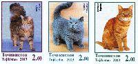 Фауна, Кошки, 3м беззубцовые; 2.0 C x 3