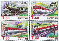 Железные дороги Таджикистана, 4м в квартблоке; 1.60 С x 4
