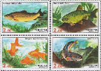 Фауна, Рыбы Азии, 4м в квартблоке; 2.0 C х 4