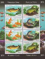 Фауна, Рыбы Азии, М/Л из 2 серий