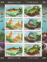 Фауна, Рыбы Азии, беззубцовый М/Л из 2 серий