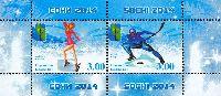 PCC, Зимние Олимпийские игры в Сочи'14, тип I, блок из 2м; 3.0 C х 2