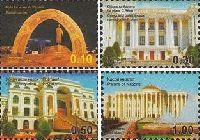 Стандарты, Aрхитектура Душанбе, 4м; 0.10, 0.30, 0.50, 1.0 С