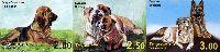Фауна, Собаки, 3м в сцепке беззубцовые; 2.0, 2.50, 3.0 C